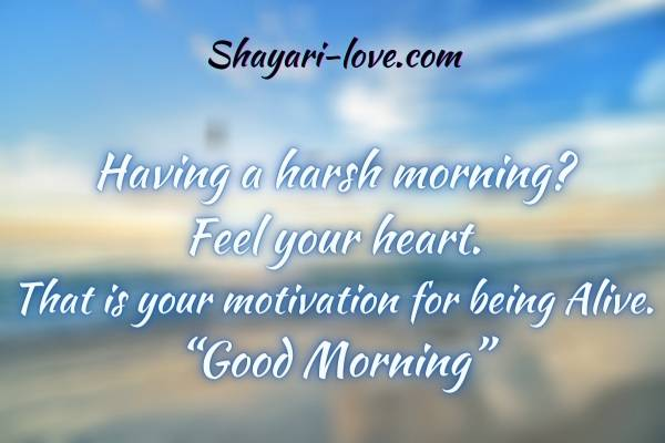 Motivational Good Morning Shayari