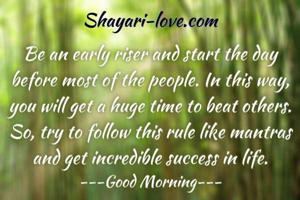 Morning Love Shayari