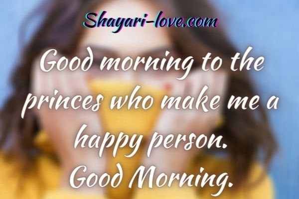 Best good morning messages for your love
