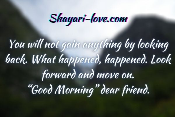 Romantic Good morning Shayari